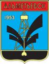 в Альметьевск