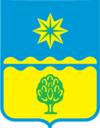 Волжский