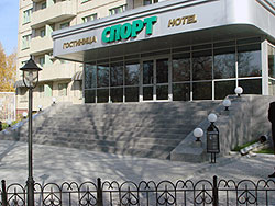 гостиница в чебоксарах